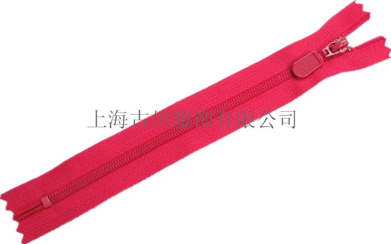 上海正品YKK拉链供应3号尼龙闭口YKK拉链价格