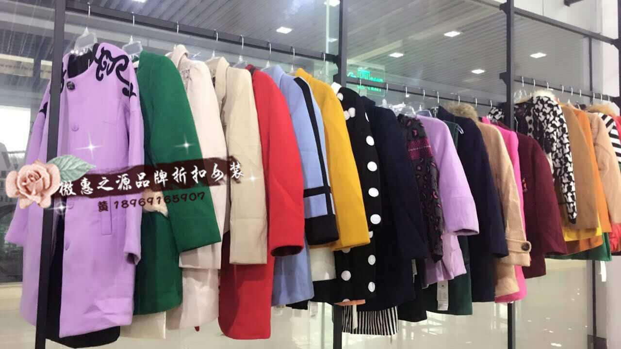 蔓诺蒂女装批发-杭州一线女装品牌