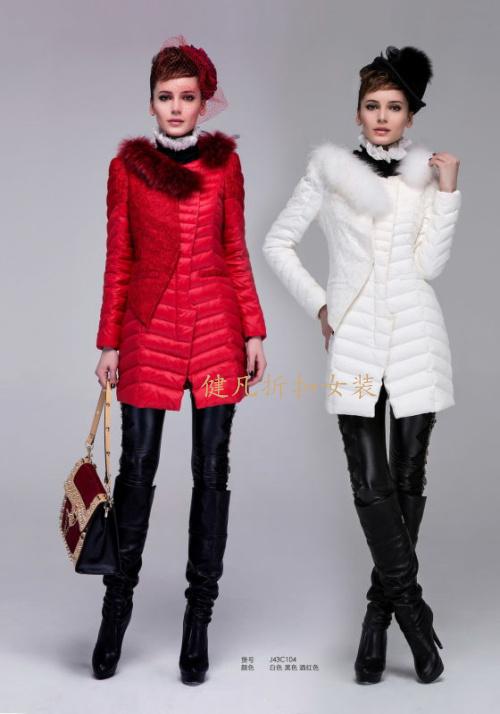 上海品牌时尚羽绒服中长款女装棉服库存折扣批发