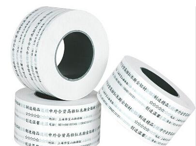 白色低粘保护膜 白色印字保护膜
