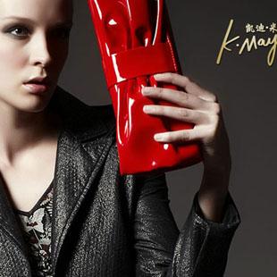 凯迪米拉时尚淑女装品牌诚招优质经销商、加盟商