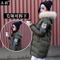 广州折扣女装批发第二波欧版羽绒服