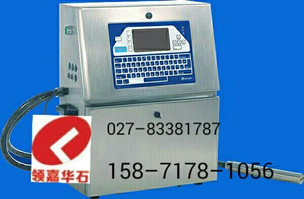喷码机-纺织品喷码机-湖北武汉领嘉华石喷码机设备厂家