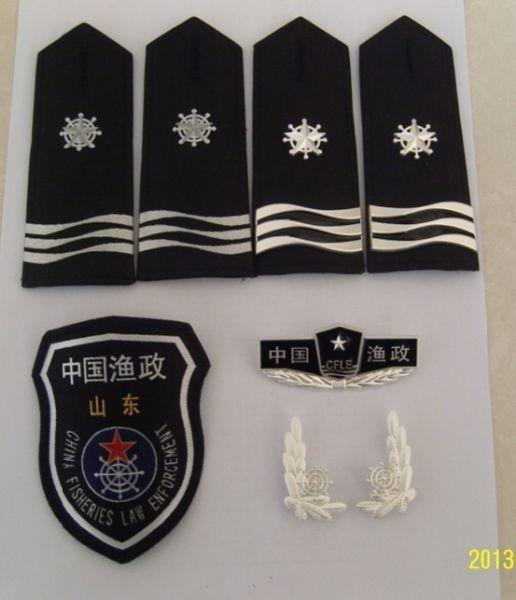 云南渔政监察标志服