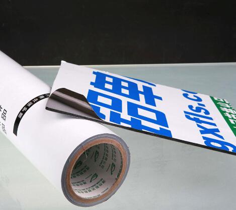 保护钢板黑白膜 中粘钢板保护膜