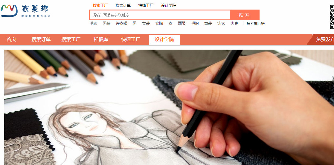 服务好,有诚信的广州服装批发市场,高端的服装加工订单去哪里买