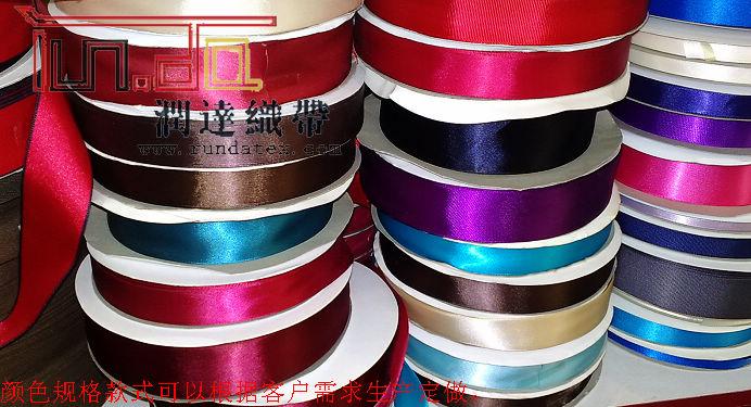 高端服饰织带生产商---上海润达织带有限公司