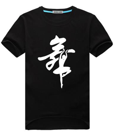 郑州定做促销广告衫