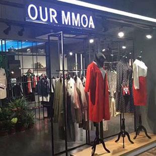 大众消费品牌欧莫女装加盟优势来袭 诚邀加盟商合作