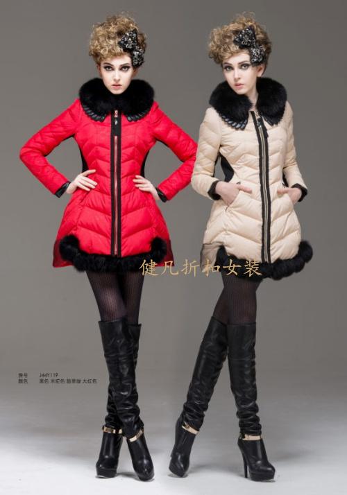 品牌女装特卖时尚羽绒服羊绒大衣羽绒棉衣一线潮流女装批发渠道