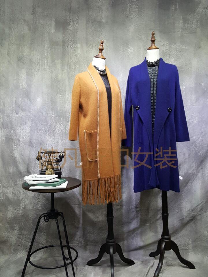 健凡服饰品牌女装16款貂绒大衣走份批发混批15024150588