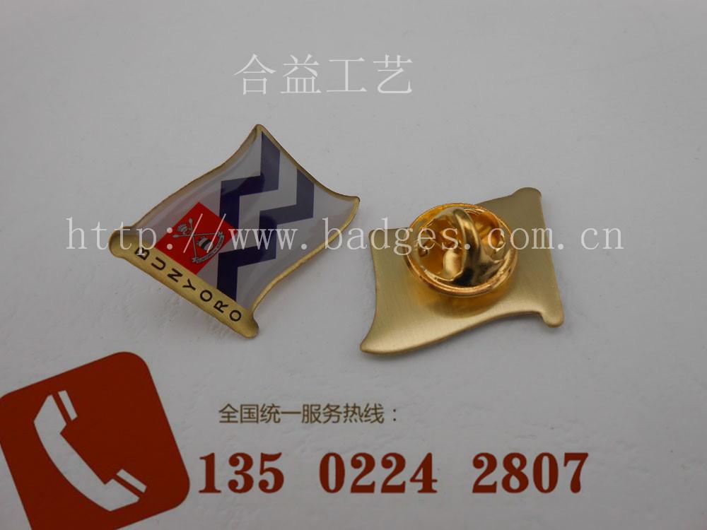 广州徽章、企业徽章、标志徽章、个性徽章、学校徽章