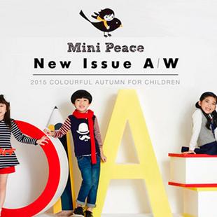 太平鸟童装加盟政策 童装加盟就选太平鸟童装品牌!