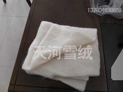 邢台地区具有性价比的羊毛絮片:低价羊毛絮片
