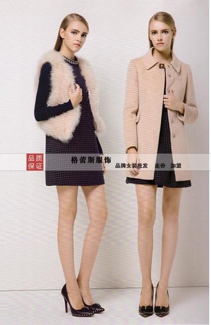 品牌女装批发 品牌女装如何加盟 女装代理商
