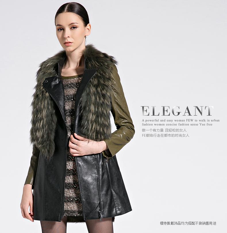 华人杰品牌折扣女装高端品质服装冬装拿货批发