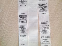 龙岩洗涤标 物超所值的洗涤标供应商当属百捷印花有限公司