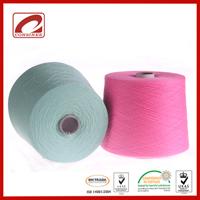 康赛妮 正品高档纱线 工厂批发 100%纯山羊绒纱线  羊绒线外贸