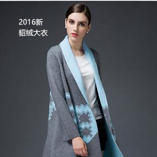 2016当季新款貂绒大衣 呢子大衣 羊绒大衣批发