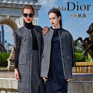 eddaDior迪奥女装加盟-打造法国巴黎欧式时尚风情!