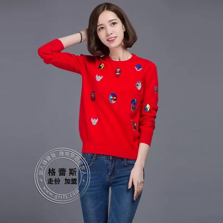 16时尚短款毛衣就选格蕾斯品牌女装折扣加盟批发公司