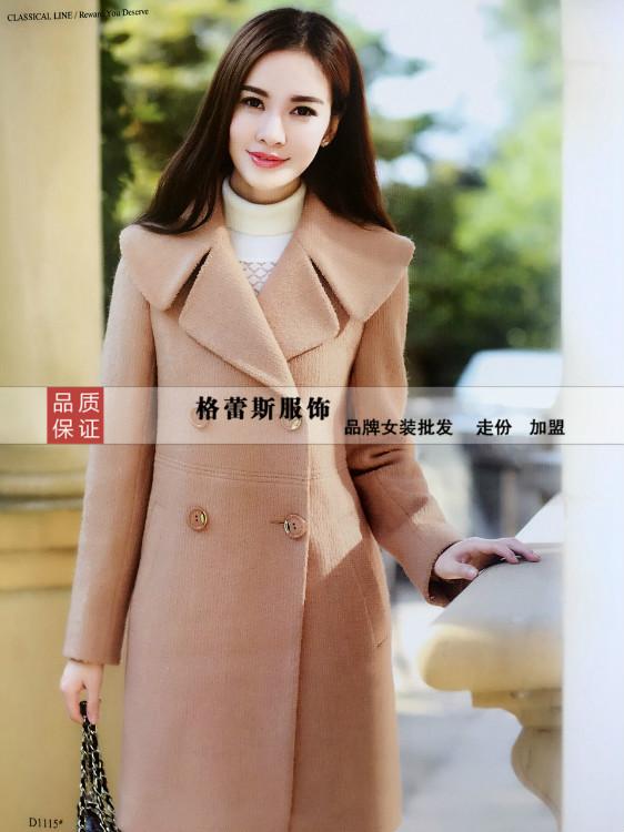 广西柳州品牌尾货|品牌折扣女装