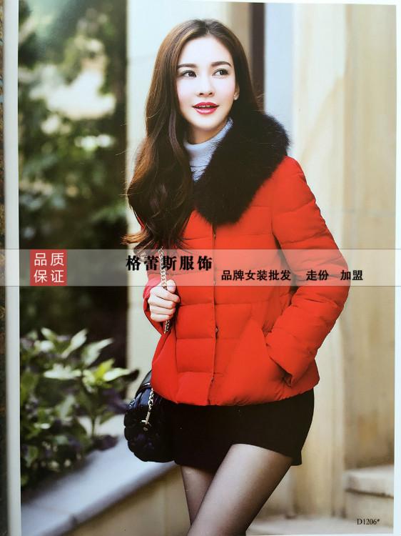 广州折扣女装品牌广州品牌折扣女装广州时尚折扣女装
