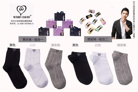 向大大袜子-向大大纳米银抗菌袜防臭袜介绍
