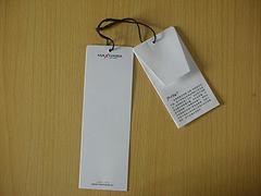 杭州暖程供应优惠的吊牌:无锡吊牌定制