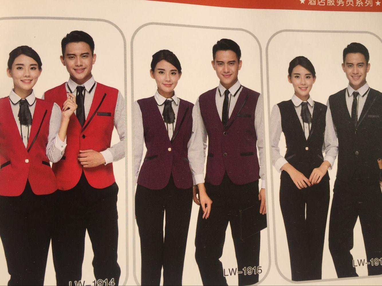 上海酒店工作服订做 上海专业定制酒店餐厅服务员服装