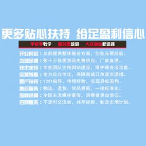 杭州品牌女装枫之玲数据包下载中高档成熟女装批发免费1件代发货