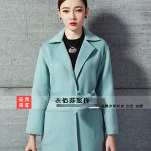 衣佰芬品牌折扣女装批发加盟  超值的物品、超低的价格!