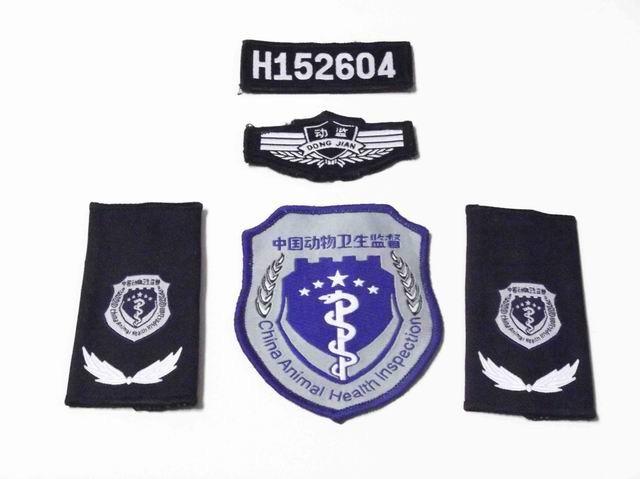 动物卫生监督标志服、动检标志服