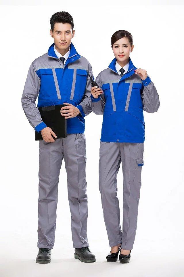价格汽修服套装:优惠的冬季劳保服尽在圣伊莉服装