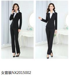 深圳工作服定做厂家|工作服定做|工作服女装定做