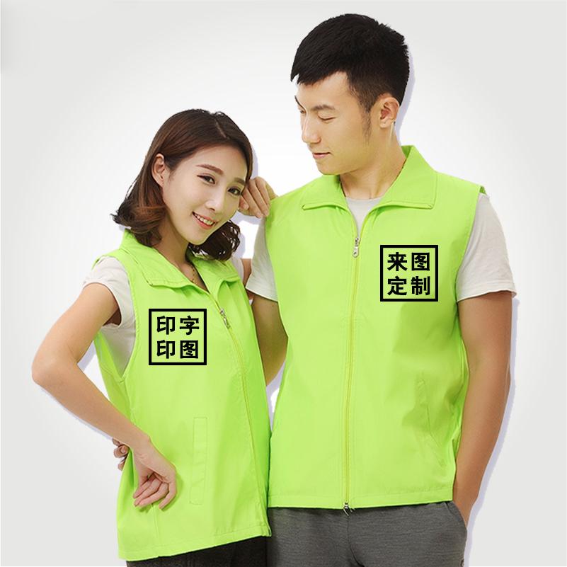 太原为企创形定制志愿者Polo衫T恤广告马甲