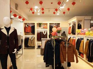 佰威奇品牌男装加盟店,引领时尚新潮流