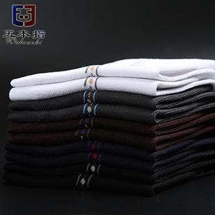 袜子生产厂家贴牌代工纯棉袜子