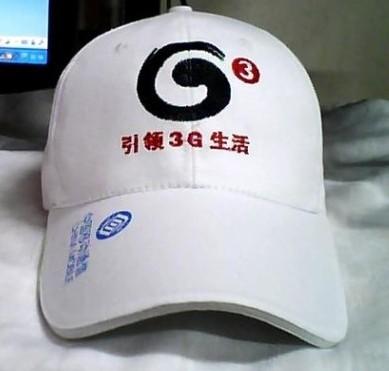 中山广告帽,佛山广告帽,珠海广告帽,江门广告帽