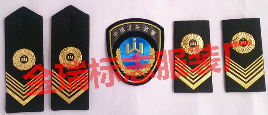 厂家量体定做安徽省各地区最新款卫生监督四季住服装