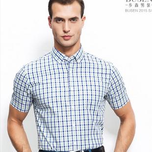 商务休闲品牌步森男装加盟 让你将正装穿得不同凡响