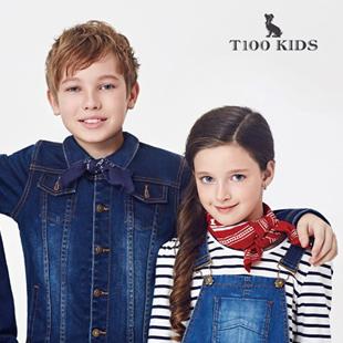 成熟高级定制服务 T100童装品牌合作