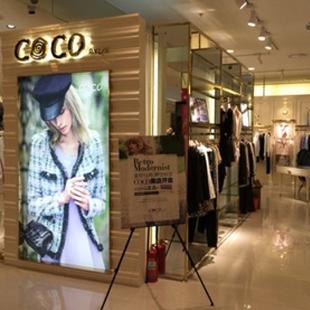 2017,COCO RYLLY韩国可可女装加盟招商火爆进行中