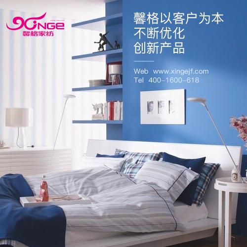 物美价廉的床上用品在哪家?馨格家纺解决您的困扰