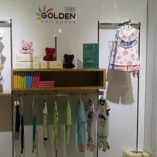 金色童年童装招商 诚邀空白区域优质经销商加盟、代理