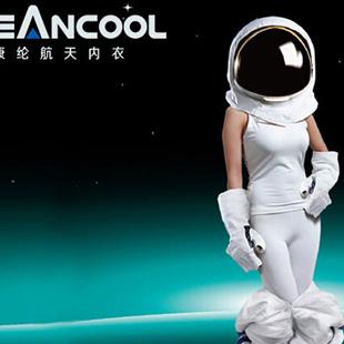 康纶内衣加盟 享受高科技带来的安全、健康