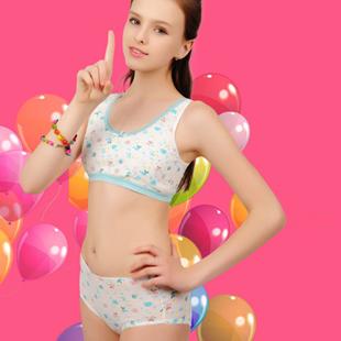 全球首家少女内衣专属品牌--可娃衣少女内衣招商火爆进行中