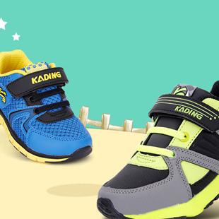 卡丁童裝童鞋加盟 打造影響力的少年兒童鞋服品牌