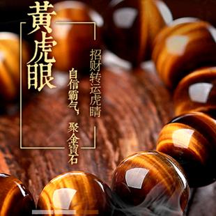 慈元阁全面开启020模式 招商火爆进行中!