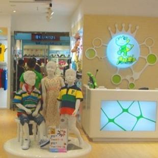青蛙皇子童装加盟八大优势 助你无忧开起童装店!